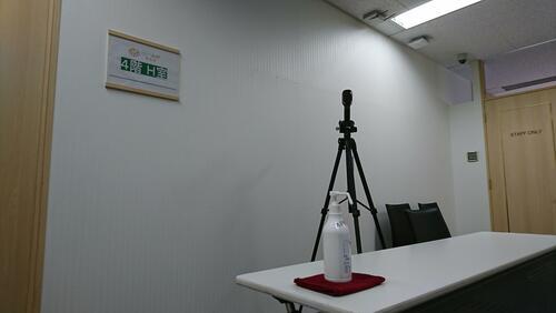 サーマルカメラ①(西新宿).JPG