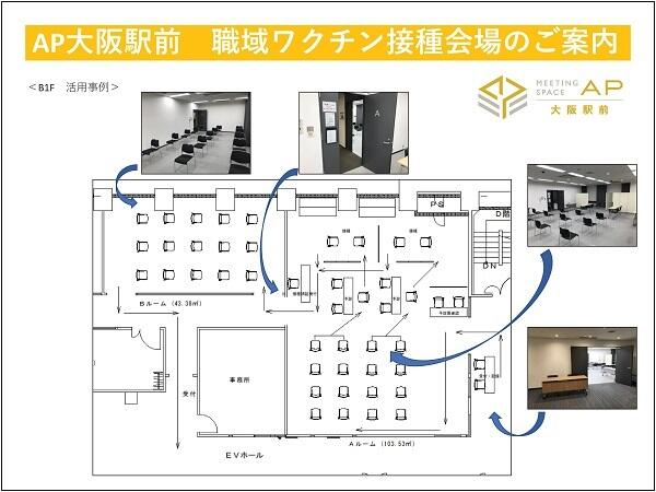 PowerPoint_プレゼンテーション1.jpg