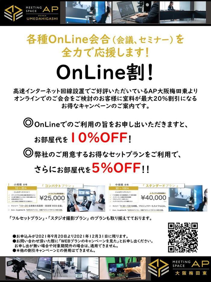 202110_online.jpg