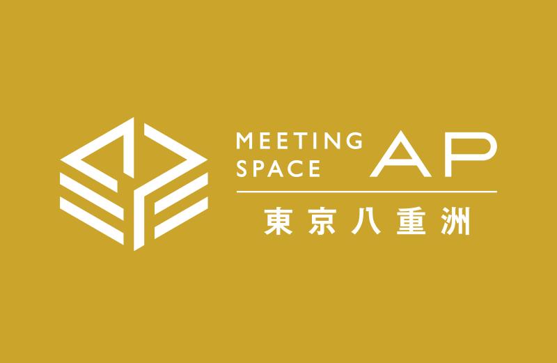 KPP八重洲ビル看板デザイン.png