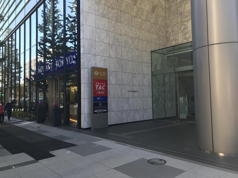 KPP八重洲ビル看板_新②_20191203.jpeg